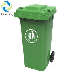 Дешевые цены и продажи 120L пластиковый лоток мусора для использования вне помещений