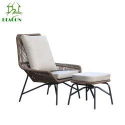 ホットセールモダンな長椅子、椅子、屋外家具、籐椅子が置かれている パティオウィッカーガーデンレジャーチェア