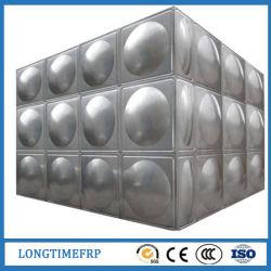工場304ステンレス鋼の水切り器のステンレス鋼の水漕の価格の長方形の水漕