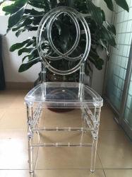 Event Wedding Banquet Rental Party Church (M-X1202)를 위한 PC Resin Plastic Modern Tiffany 피닉스 Chair Used
