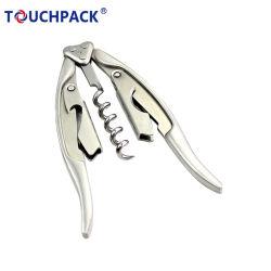Custom Design красочных алюминиевых бутылок цепочке для ключей с логотип