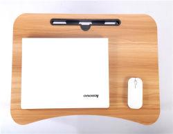 Портативный ноутбук складывания настольная подставка стол кровать диван лоток