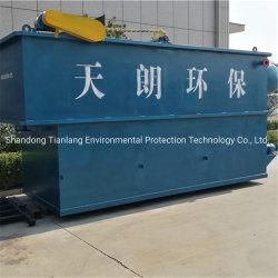革汚水処理のための高品質によって分解される空気浮揚装置