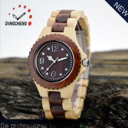Multifuncionais OEM presente de promoção de vigilância de madeira natural de alta qualidade (DC-2032)