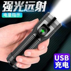 Neuer Minihohe Leistung USB der taschenlampen-26650, der wasserdichte 1000lm LED Taschenlampe auflädt