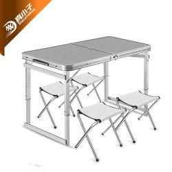 Le meilleur prix en plein air Barbecue de pliage en alliage aluminium Table avec motifs imprimés