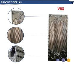 Sostituire il piatto dello scambiatore di calore di Vicarb V60 SS304 SS316 fatto in Cina