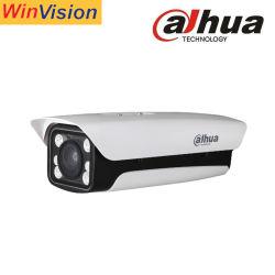 سعر العرض الترويجي Itc237-PU1b-IR-BG Dahua Car Speed License Plate Recognition كاميرا CCTV كاميرا Npr LPR