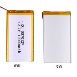 Fabricante ecológica 10000mAh batería de polímero de litio recargable de 3,7V