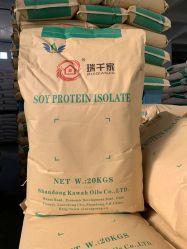 肉製品のための高品質の食品等級の乳剤のタイプ大豆蛋白の隔離集団