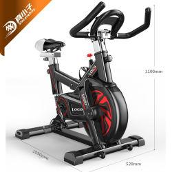 Accueil Salle de gym Indoor Cycling commerciale d'assaut du matériel de fitness de l'exercice Spinning Bike