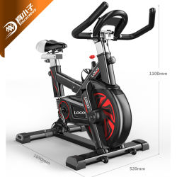 Home Assalto Ciclismo palestra commerciale Fitness esercizio magnetico Spinning Bicicletta