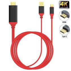 Адаптер USB-C Type-C к HDMI HDTV 4K UHD для Samsung / MacBook