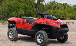 中国では 800cc/1000cc の水陸両用 ATV / ジェットスキーを製造しています