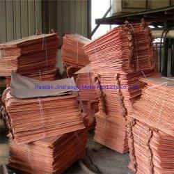 заводская цена 99,99% электролитические меди катодной с SGS сертифицированы