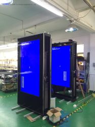 55inch im Freien wasserdichtes unabhängiges IP55 Digital Signage-Totem, 2500nits Sun lesbarer bekanntmachender LCD Monitor