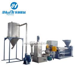 PVC PP PE 화합물 과립형 재활용 과립형 PP/PE 목재 - 압출선, 과립 기계 제작