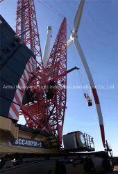 機械装置Scc4000A 400tonのクローラークレーン風力フィールドのための重い格子ブームのクローラークレーンクレーン車の持ち上がる機械装置を高く上げること