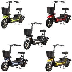 دراجة كهربائية، دراجة E-Scotter بدواسة، سيارة كهربائية، دراجة كهربائية