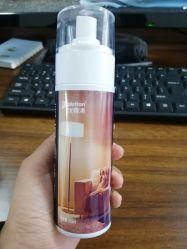 Desinfectiemiddel spray Medical Alcohol Spray sterilisatie Handdesinfectiespray draagbaar Desinfectie Spray 150 ml.