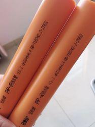 Tubo di plastica a più strati/composito di PPR-Al-PPR con il rendimento elevato dei montaggi
