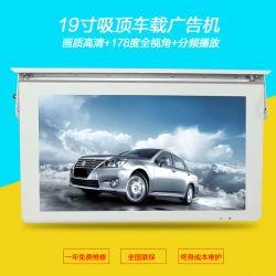中国の壁のタイプ携帯用薄い広告の品質のボードLCD電子スクリーン
