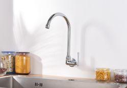 2018 最新の壁面取り付け式ステンレススチールシンク冷水キッチン 蛇口
