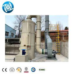 Корпус из нержавеющей стали промышленных мокрые ДДГ отработанного газа система очистки газа распоряжение мокрые ДДГ