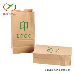 Eco tragen freundliche Supermarkt-Reis-Nahrung Beutel keine Griff-kleine Packpapier-Gemüsefrucht-Verpackung