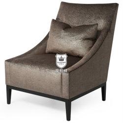 Luxueux hôtel moderne rembourrés en bois solides Lobby Coffee chaise avec coussin de diffusion