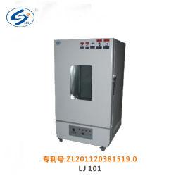 自動産業オーブンを乾燥する大きい産業電気蒸気の熱気