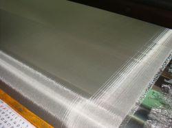 Сделано в Китае соткана из нержавеющей стали бумаги пресс-Net