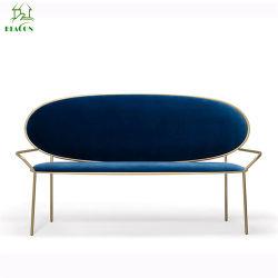 Tejido de la moda ocio hogar Muebles para Sala de estar Sofá Sofá Loveseat lujo