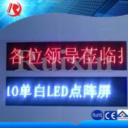 P10 Carte d'affichage à LED de plein air