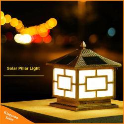 Outdoor multifonction gare de triage d'éclairage LED Solaire de Jardin pilier lumière