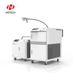 50W 100W 200W 500W 1000W Laser de fibra para a máquina de limpeza do pó de lubrificação de óleo antiferrugem superfície oxidada