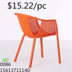Cheap Wholesale Classic Hotel salle à manger de l'Emas chaise en plastique