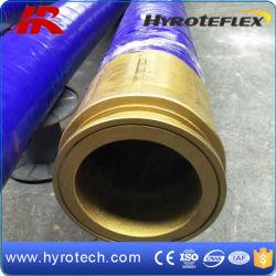 직물 강화 콘크리트 펌프 호스에 사용되는 미터법/빅토리아 중부하 작업용 피팅 어셈블리