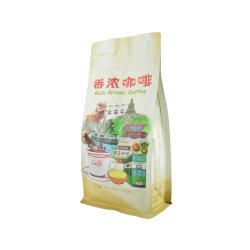 Imballaggio per alimenti della stagnola del grado per il sacchetto Nuts