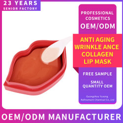 حماية من الشيخوخة خاص ملصق مكافحة الشيخوخة كالكولاجين LIP Mask Moisturizing منتج للعناية بالشفة