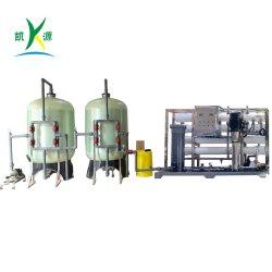 식용수 역삼투 방식에 6000L/H 시추공 바닷물 처리 기계장치