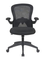 Lisung 10130 RTS BIFMA Drehstuhl mit Rückenlehne, aufklappbar Armlehnen Computer Mesh Ergonomischer Bürostuhl