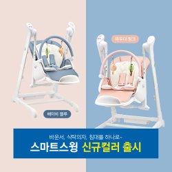 Portátil de plástico alimentación plegable silla trona para bebés