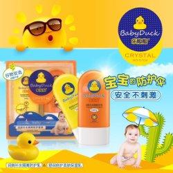 Bz204 umidificação e proteção do leite do bebé ter Stock