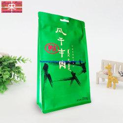 Nahrung- für Haustiereverpackungs-Beutel mit flache Unterseiten-und Stützblech-Seiten und vollem Drucken