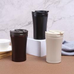 이중 머그컵, 스테인리스 스틸 머그컵, 자동 머그컵, 트래블 머그컵, 뚜껑, 메탈 머그컵, 머그컵, 스포츠 머그컵 홍보 머그컵