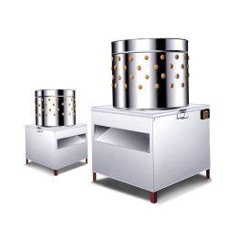 스테인리스 스틸 커머셜 가금류 플러커/치킨 드럼 플존스 머신