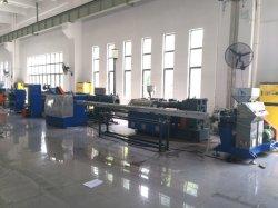 PVC سلكية من الفولاذ، آلة طرد الطلاء PE