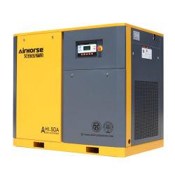 Solo directa de baja presión Compresores de aire impulsado con 3 años de garantía compresor de aire de tornillo de piezas de repuesto