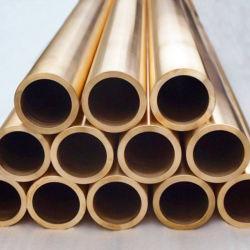 32mm Tube en cuivre droites de gros